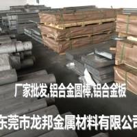 进口耐磨2A12铝排