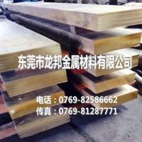 高强度CA673黄铜厚板