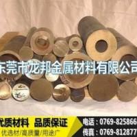 浙江QAL9-4铝青铜管工厂直销