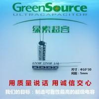 超级电容2.7V10F