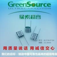 超级电容5.5V 0.47F
