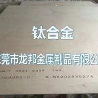 高强度耐磨零件专用TC4钛合金板