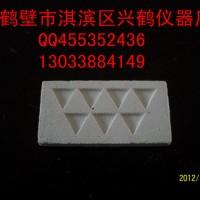 灰锥托盘 灰锥 粘结指数 胶质层测定仪 灰标样 灰融溶性标样