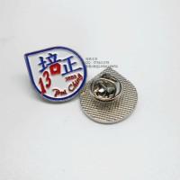 培正中学校徽、学校毕业纪念勋章、学校徽章、广州校徽生产厂家