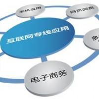 苏家屯光纤专线 专业可靠的光纤专线服务推荐