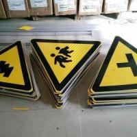 交通标志牌价位_长沙口碑好的交通标志牌供应商