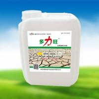 含腐植酸水溶肥-来海德威作物营养-买超值的腐殖酸水溶肥