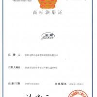 70-90目玻化微珠厂商出售|可靠的70-90目玻化微珠批发价格