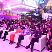 会议策划-北京市服务周到的活动策划推荐