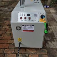德州高质量的蒸汽洗车机-济南专业的蒸汽洗车机推荐