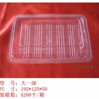 云南塑料西点盒-口碑好的塑料西点盒市场价格