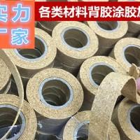 洪梅软木背胶加工|专业提供广东服务好的软木背胶加工