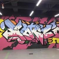 墙体彩绘哪家好-墙体彩绘-沈阳吉卜力文化传媒专业可靠