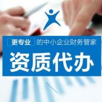 碑林区劳务公司资质代办哪家好-陕西联州财税-名声好的劳务派遣资质代办公司
