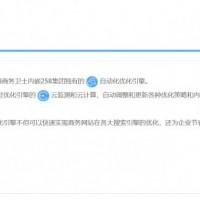 专业的网络推广 炬川科技供应有品质的网络营销推广服务