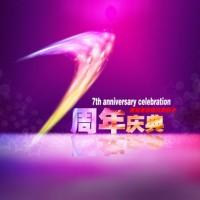 思明庆典策划-星煌文化为客户提供各类庆典策划