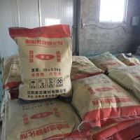 铁岭耐磨地坪硬化剂-买耐磨地坪硬化剂认准新民家志建材
