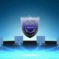 伟创提供邢台备案-伟创网络技术公司提供实惠的邢台网站备案