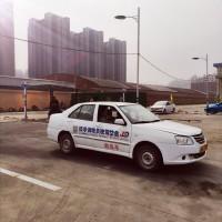 考驾照|驾校培训还是郑州金岱驾校好