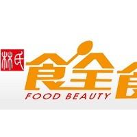 光明服务周到的食堂承包-惠州有经验的饭堂承包公司有哪家