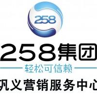 郑州可靠的网络推广推荐_网站推广