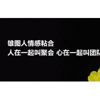 中小企业建站_成都哪里有专业的全网推广