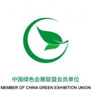 辽宁会议策划 受欢迎的会议活动策划推荐辽宁博联展览