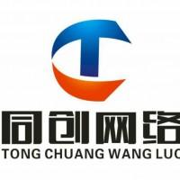 郑州可靠的网站制作公司推荐,周口网站定制