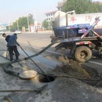 灞桥区排污管道疏通电话-找专业的西安管道疏通就到陕西华电