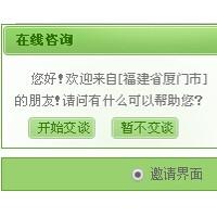 宁波258微呼公司-哪里有提供258微呼