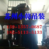 吴江起重吊装 哪里有提供苏州起重吊装公司
