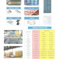 价格合理的上海活动板房-上海活动板房每平方米价格