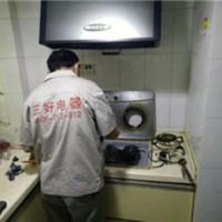 煤气灶维修|靠谱的服务商 煤气灶维修