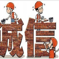 郑州企业诚信管理体系认证费用_郑州可靠的企业诚信管理体系认证服务