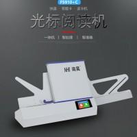 考试阅卷机厂家重庆全自动阅卷机