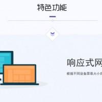 宁阳网站制作公司-想要有口碑的为中小型企业建站及推广就找企搜网络