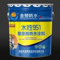 水性951聚氨酯防水涂料供货商 供应潍坊实惠的水性951聚氨酯防水涂料