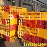 SMC标志桩制造公司-荣兴价格划算的SMC标志桩出售