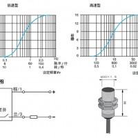 信誉好的V12801速度传感器 哪里可以买到报价合理的V12801速度传感器