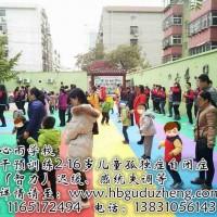 孤独症的特征_邯郸声誉好的语言发育迟缓康复训练机构是哪家
