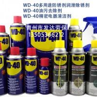 长效防锈-口碑好的WD-40防锈润滑除锈剂厂家推荐