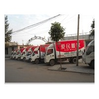 声誉好的呼和浩特搬运公司您的品质之选-小件运输价格