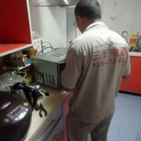 厦门短路维修-好的水电维修当选珊好家电维修