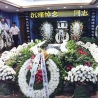 殡葬一条龙-可靠的殡葬公司是哪家