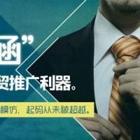 河南哪里有供应信誉好的网站制作-郑州网站定制