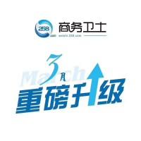 通化寻找网络推广-吉林服务有保障的网络推广公司