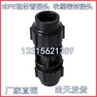 南昌HDPE硅芯管快速接头 南昌硅芯管接头50/42