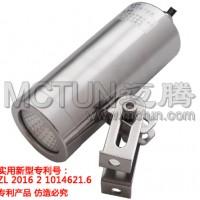 视镜射灯MTX/SD-W3迈腾