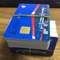 网上在哪批发中国石化加油卡 手机充值卡批发价格