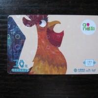 中国联通充值卡充值 移动充值话费代理